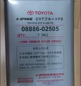 Трансмиссионная оригинальная жидкость. CVT FE