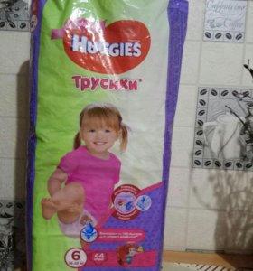 Подгузники - трусики Huggies 6