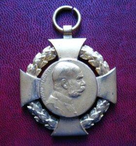 Крест Австрия 1848-1908 г Франц Иосиф I. Оригинал