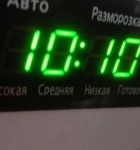 Время не дорого