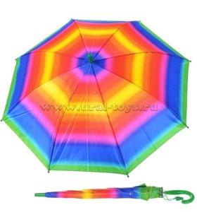 Зонтики новые