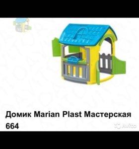Дом игровой Marian Plast