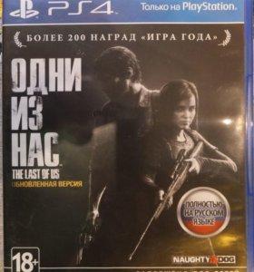 Игра на Sony ps4 The last of us