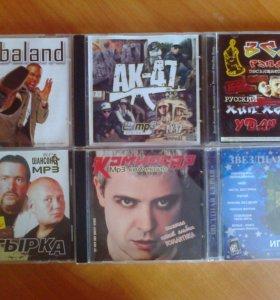 MP3 диски музыка