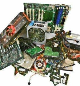запчасти для компьютера, для ремонта компьютера
