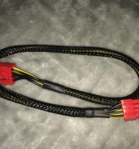 Провода 6 pin, 8 pin, переходники sata, molex