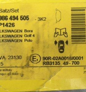 Колодки тормозные передние Bosch