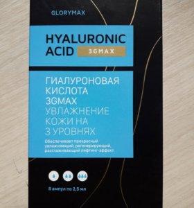 Гиалуроновая кислота 3GMAX