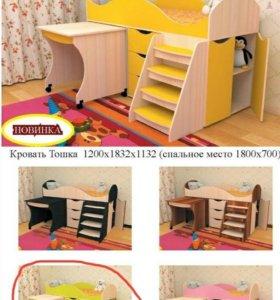 Кровать-чердак НОВАЯ компактная,вместительная.