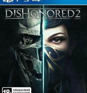 Dishonored 2. Limited Edition [PS4, русская версия