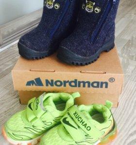 Обувь детская - валенки, кроссовки размер 23.