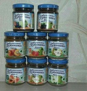 Пюре Бабушкино лукошко фруктовое в ассортимннте