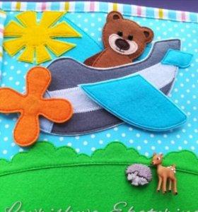 Развивающие книжки из фетра для детей