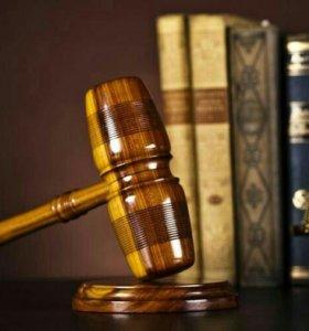 Репетитор по юриспруденции