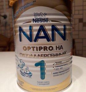 NAN гиппоаллергенный 1