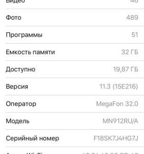 Айфон 7 на 32 Гигабайт В идеальном состоянии