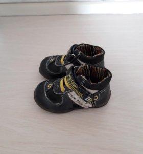 Ботиночки на мальчика 21р