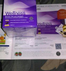 Wellness витамины пэк для женщин