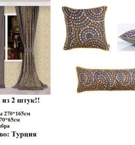 Серые шторы из микрофибры ( Турция)