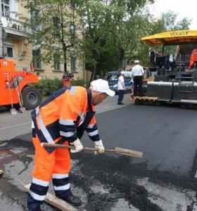 Услуги от Землекопов и Подсобных рабочих РФ.