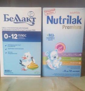 Молочная смесь Беллакт и Нутрилак