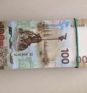 Банкнота 100 руб