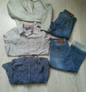 Пакет одежды на 42-44