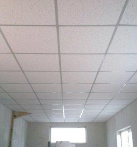 Плитка для подвесного потолка