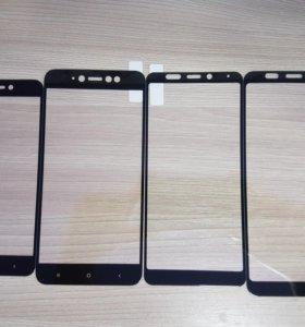Стекло для Xiaomi redmi 5A, Note 5A, Redmi 5.