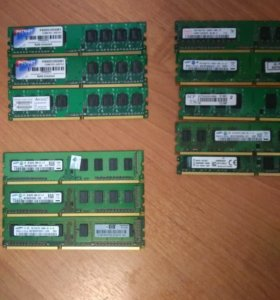 Оперативная память ddr2 ddr3