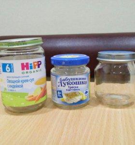 Баночки из-под детского питания