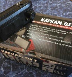Видеорегистратор Каркам QX2