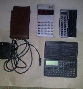 3 калькулятора. Электроника мк 33 СССР и другие