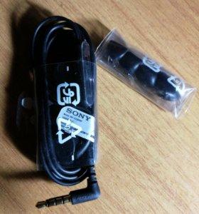Наушники Sony MH-EX300AP