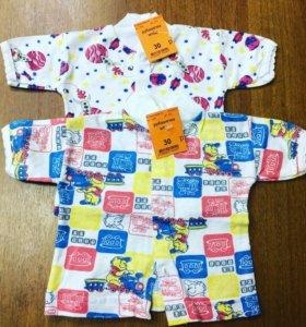 Рубашечка для младенца