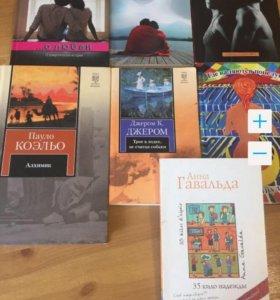Книги: Вишневский, Гавальда, Ринат Вауллин, Джером
