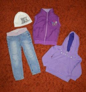 Жилет,джинсы и свитшот 86-92