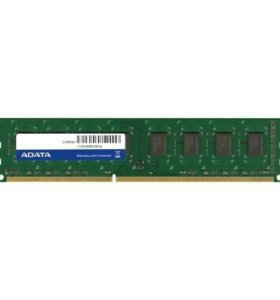 Оперативная память(DDR3)