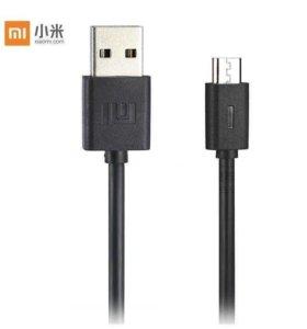 Оригинальный шнур micro USB Xiaomi