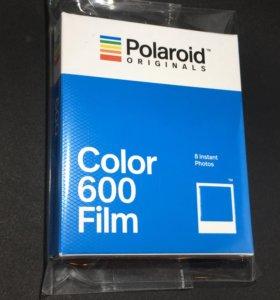 Кассета для Polaroid 600/636 цветная (классика)
