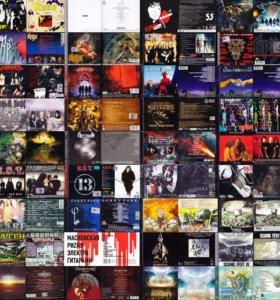 80CD русский рок