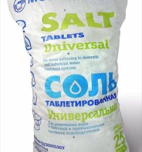 Соль таблетки