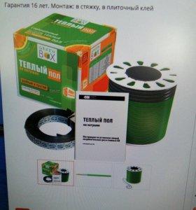 Теплый пол.Комплект Green Box.500