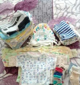 Пакет детских вещей