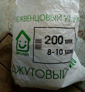 Джут 200мм 8-10мм