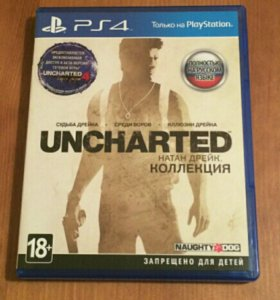 Все части Uncharted ps4