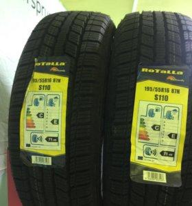 195/55 16 новые шины