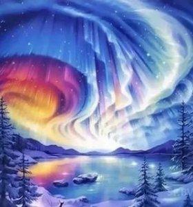 Картина по номерам Северное сияние