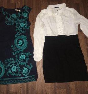 Два платья 48 размера