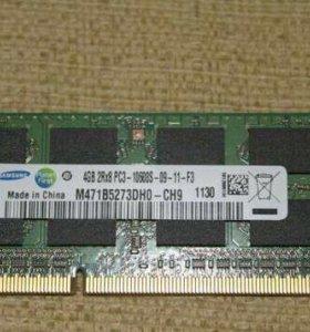 SAMSUNG DDR3L - 4 Гб